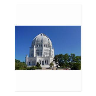 Bahai Temple.JPG Post Card
