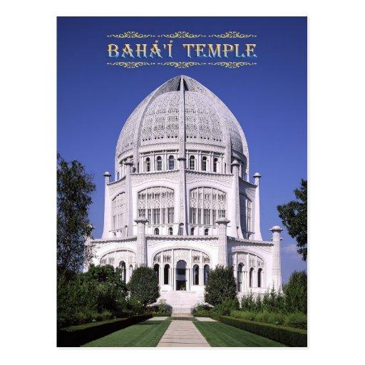 Baha'i Temple, Wilmette, Illinois Postcard