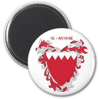 "Bahrain Coat of Arms ""AL-AHMAR"" 6 Cm Round Magnet"