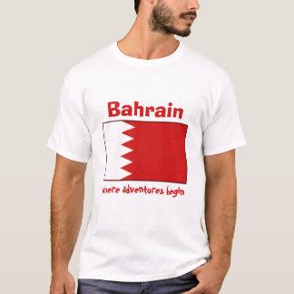 Bahrain Flag + Map + Text T-Shirt