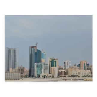 Bahrain - Manama - Landscape Postcard