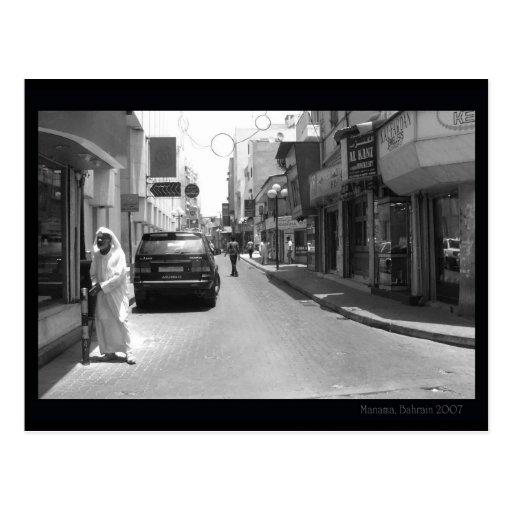 Bahrain, Manama market Post Card