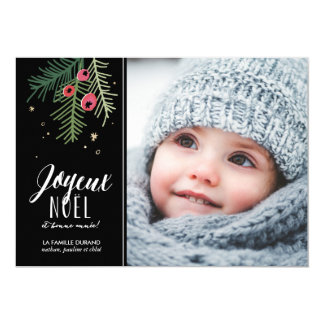 Baies Rouges | Joyeux Noël 13 Cm X 18 Cm Invitation Card