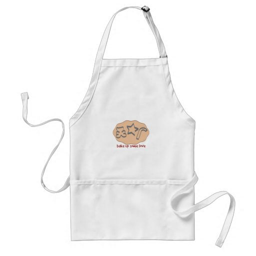 Bake Some Love Aprons
