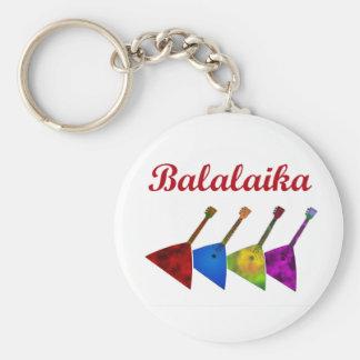 Balalaika Key Chain