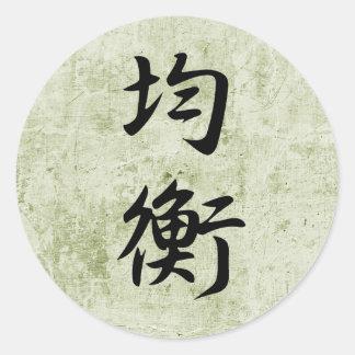 Balance - Kinkou Classic Round Sticker