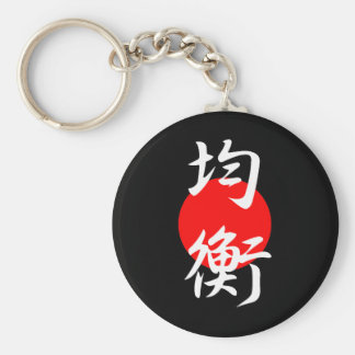 Balance - Kinkou Key Ring