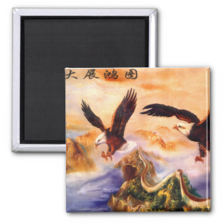 Bald Eagles over Great Wall of China Square Magnet