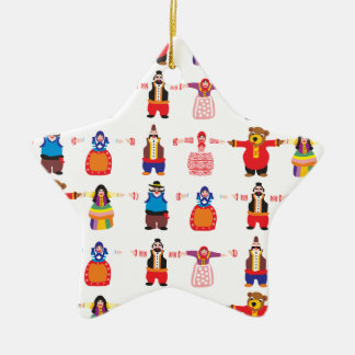 Balkanizacija Christmas Ornament