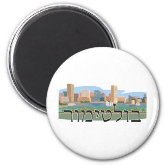 Baltimore in Hebrew 6 Cm Round Magnet