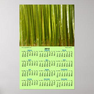 Bamboo abstract print