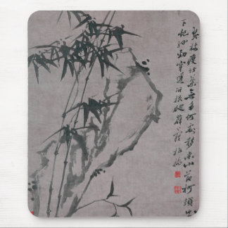 Bamboo and Rocks 2 - Zheng Xie (1693 - 1765) Mouse Mat
