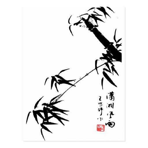 Bamboo Brush Painting Postcards