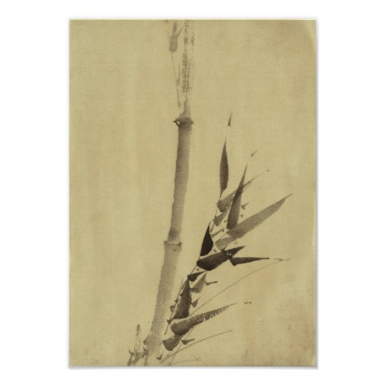 Bamboo, Hokusai Japanese Fine Art Poster