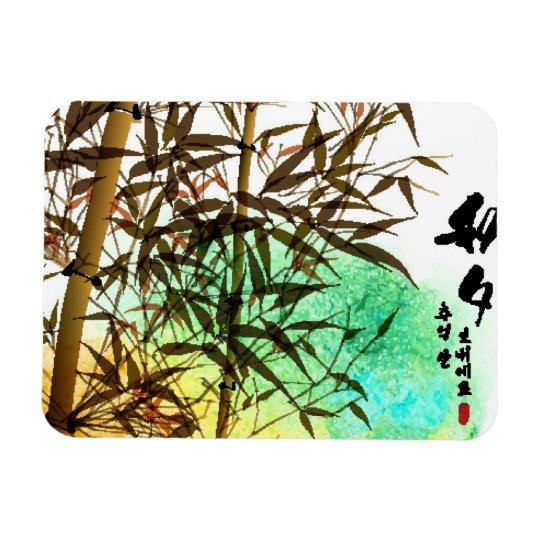Bamboo Ink Painting For Korean Chuseok Rectangular Photo Magnet