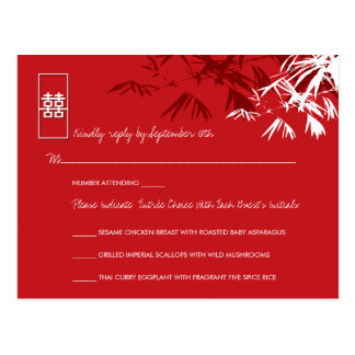 Bamboo Leaves + Double Xi Custom Response Card