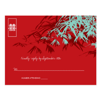 Bamboo Leaves + Double Xi Custom Response Card Postcard