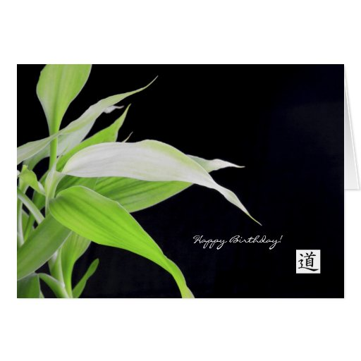 Bamboo Leaves Journey Happy Birthday Card