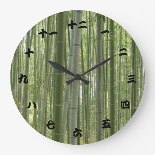 Bamboo Woods, Japanese Kanji Large Clock