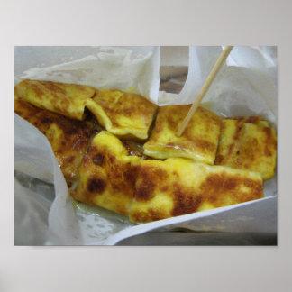 Banana Pancake  バックパッキング Thai Street Food Poster