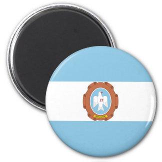 Bandera De Benacazon, Spain Refrigerator Magnet