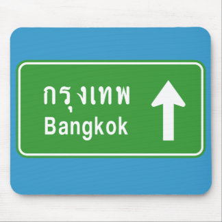 Bangkok Ahead ⚠ Thai Highway Traffic Sign ⚠ Mouse Pad