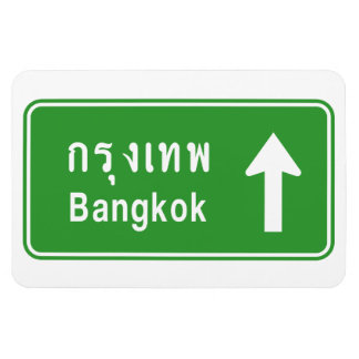 Bangkok Ahead ⚠ Thai Highway Traffic Sign ⚠ Rectangular Photo Magnet