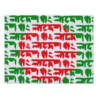 Bangladesh Bengali Flag Custom Invitations