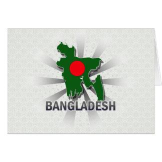 Bangladesh Flag Map 2.0 Card
