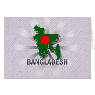 Bangladesh Flag Map 2.0 Greeting Cards