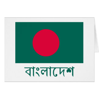 Bangladesh Flag with Name in Bengali Cards