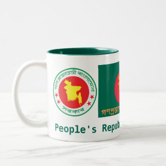 Bangladesh Mug/cup Two-Tone Coffee Mug