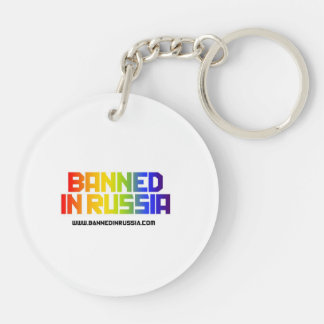 Banned in Russia - keychain