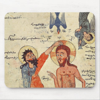 Baptism of Christ, from a Gospel Mouse Pad