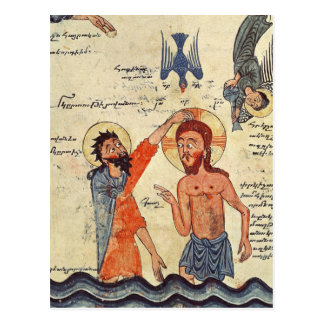 Baptism of Christ, from a Gospel Postcard