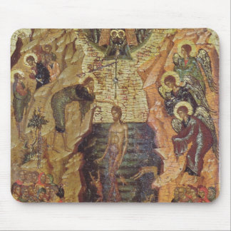 Baptism of Christ, from Sandzak Mouse Pad