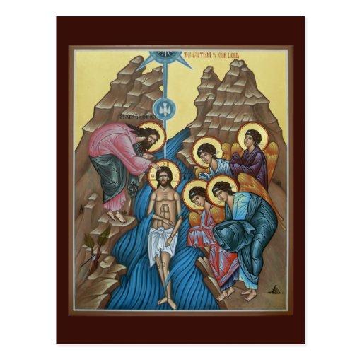 Baptism of Christ Prayer Card