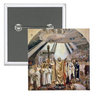 Baptism of Rus, 1885-96 15 Cm Square Badge