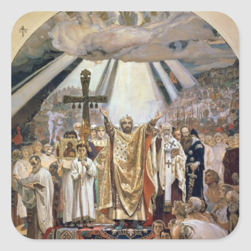 Baptism of Rus, 1885-96 Sticker