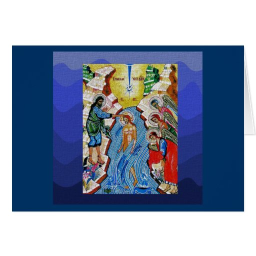 Baptism of the Lord II Greeting Cards