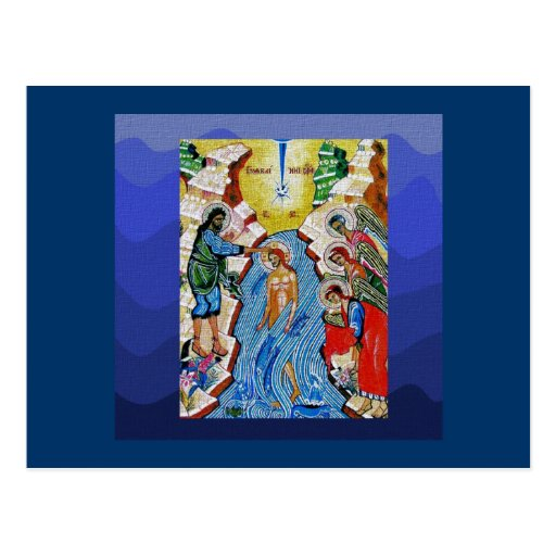 Baptism of the Lord II Postcard