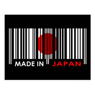 Bar Code Flag Colors JAPAN Dark Design Postcard