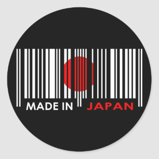 Bar Code Flag Colors JAPAN Dark Design Round Sticker