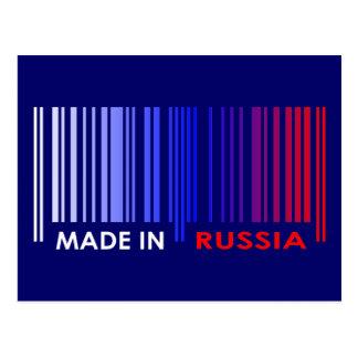Bar Code Flag Colors RUSSIA Dark Design Postcard
