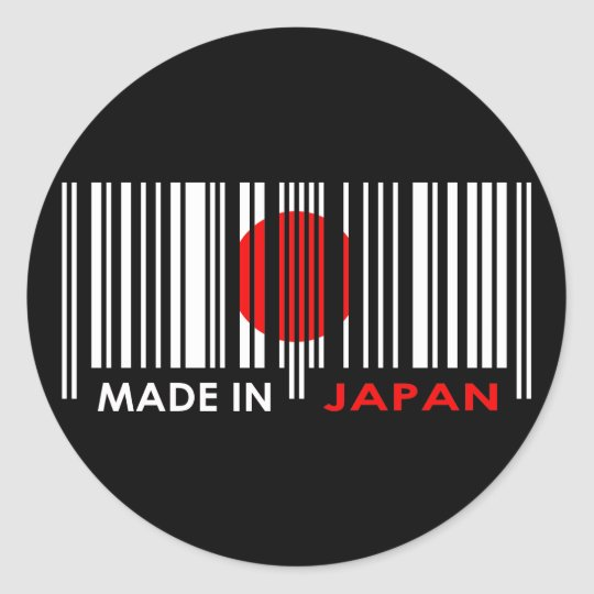 Bar Code Flag Colours JAPAN Dark Design Classic