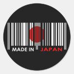 Bar Code Flag Colours JAPAN Dark Design Round Sticker