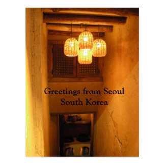 Bar Entrance/ Greetings from Seoul, South Korea Postcard