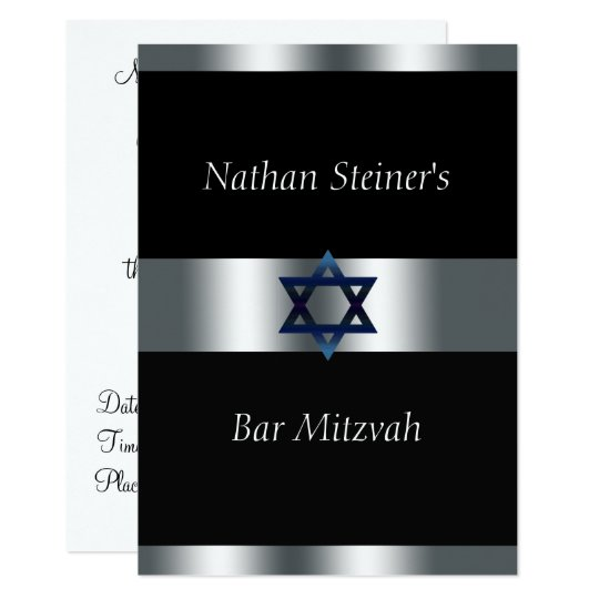Bar Mitzvah, Black and Silver, Elegant Invitation