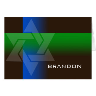 Bar Mitzvah Blue and Green on Any Color Note Card