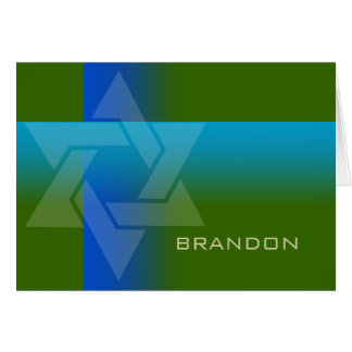 Bar Mitzvah Blue and Turquoise on Any Color Note Card